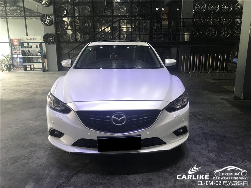 卡莱克™CL-EM-02马自达金属电光珍珠白车身改色膜