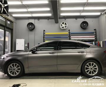 广州卡莱克汽车改色电光魅影灰车身贴膜效果图