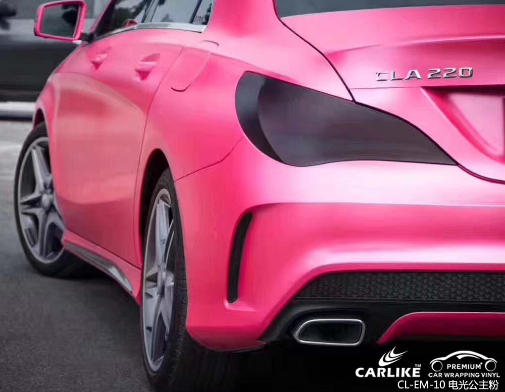 卡莱克™CL-EM-10奔驰金属电光公主粉车身改色膜