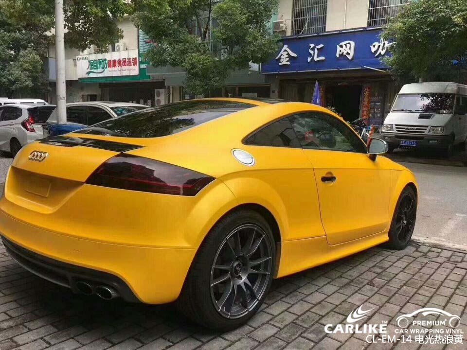 卡莱克™CL-EM-14奥迪金属电光热浪黄车身改色膜
