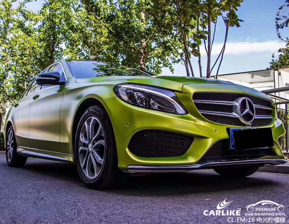 电光柠檬绿汽车改色膜贴车效果图