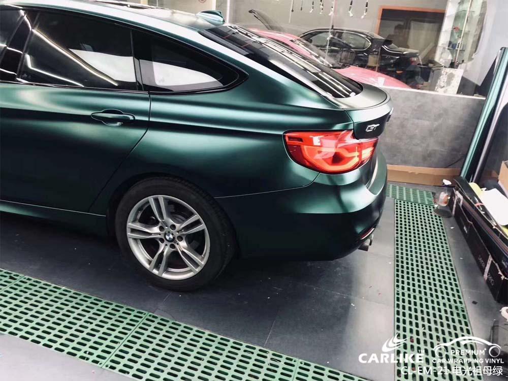 电光祖母绿汽车改色膜贴车效果图