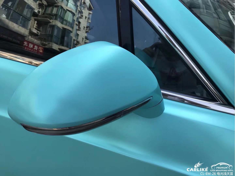 卡莱克™CL-EM-26宾利金属电光浅天蓝汽车改色膜