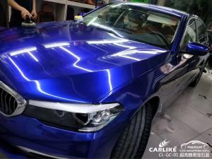 CARLIKE卡莱克超亮糖果宝石蓝车身改色膜