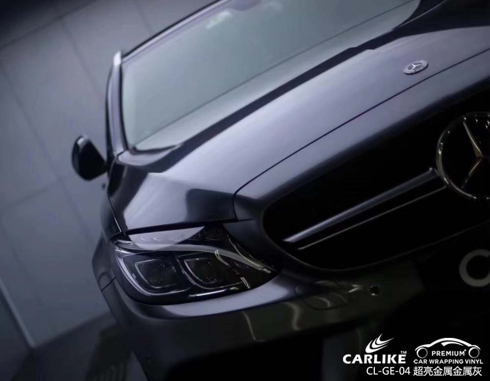 CARLIKE卡莱克™CL-GE-04奔驰超亮金属金属灰汽车改色膜