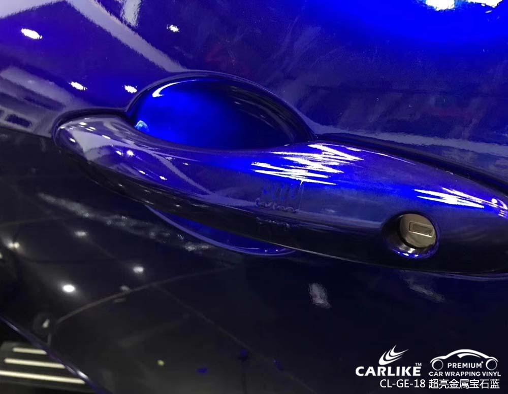 卡莱克超亮金属宝石蓝车身改色膜