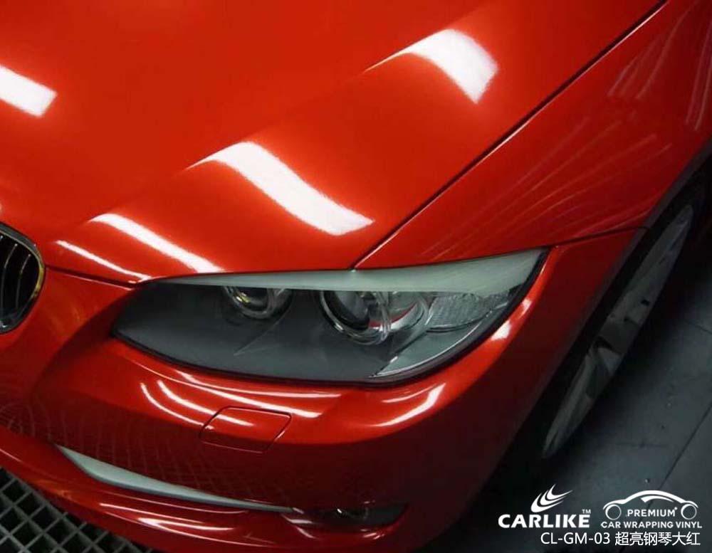 施工水平对汽车改色贴膜的影响有多大?