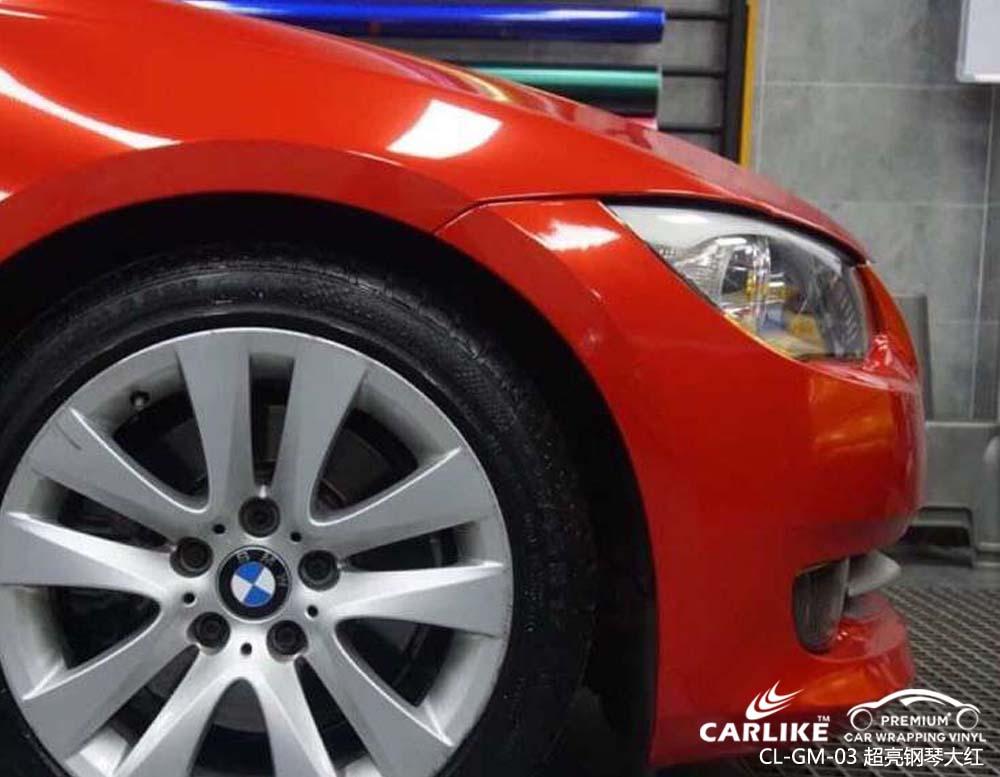 超亮钢琴大红汽车改色膜贴车效果图