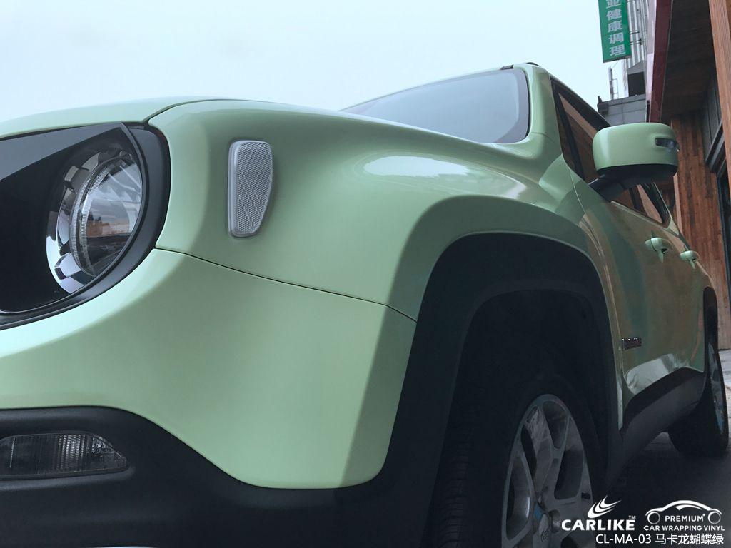 马卡龙蝴蝶绿汽车改色膜贴车效果图