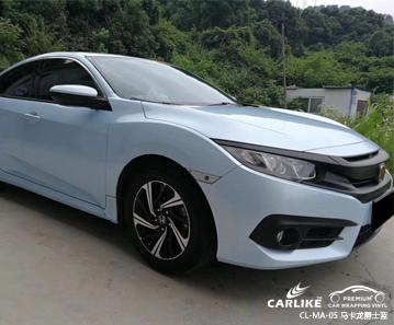 CARLIKE卡莱克™CL-MA-05本田马卡龙爵士蓝全车改色膜