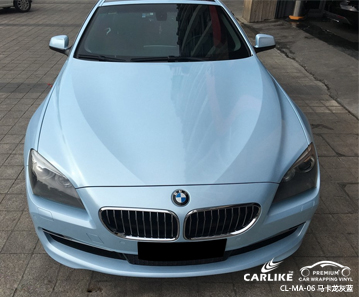 CARLIKE卡莱克™CL-MA-06宝马马卡龙灰蓝色汽车改色膜