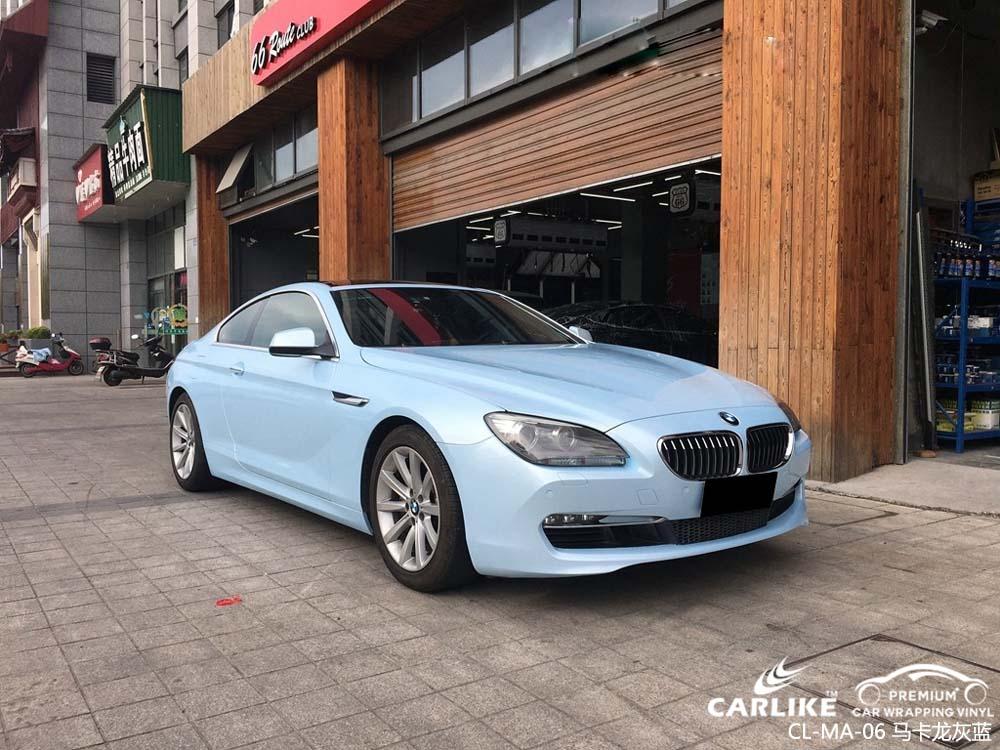 马卡龙灰蓝汽车改色膜贴车效果图