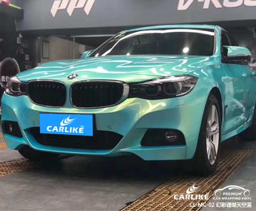 CARLIKE卡莱克™CL-MC-02宝马幻彩珊瑚天空蓝车身改色膜