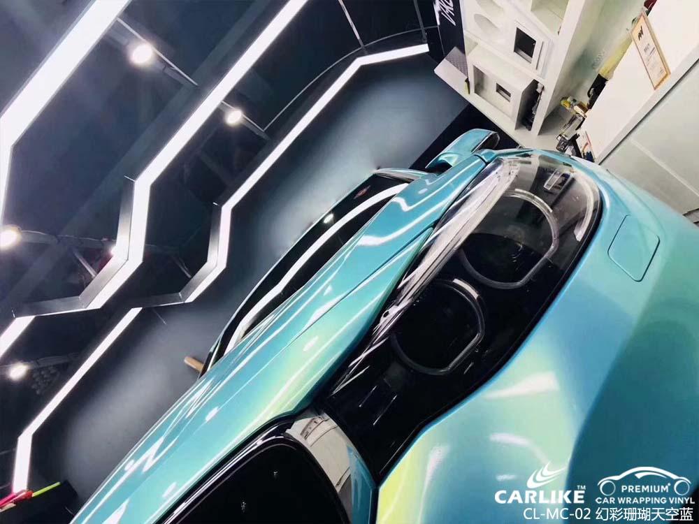 卡莱克™CL-MC-02宝马幻彩珊瑚天空蓝车身改色膜