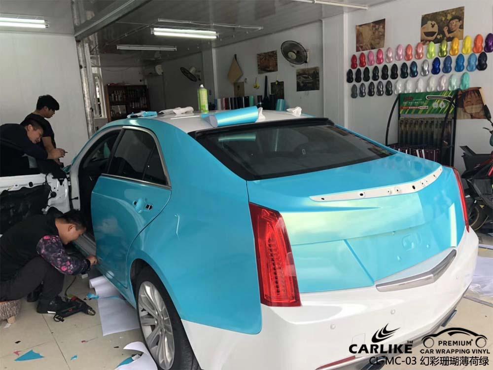 卡莱克™CL-MC-03凯迪拉克幻彩珊瑚薄荷绿车身改色膜