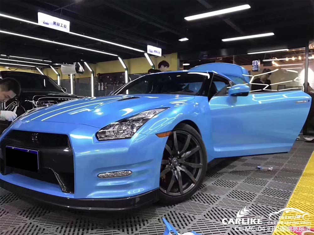 卡莱克™CL-MC-04东风日产幻彩珊瑚亮丽蓝汽车改色膜