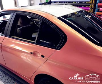 CARLIKE卡莱克™CL-MC-05宝马幻彩珊瑚胭脂粉整车改色贴膜
