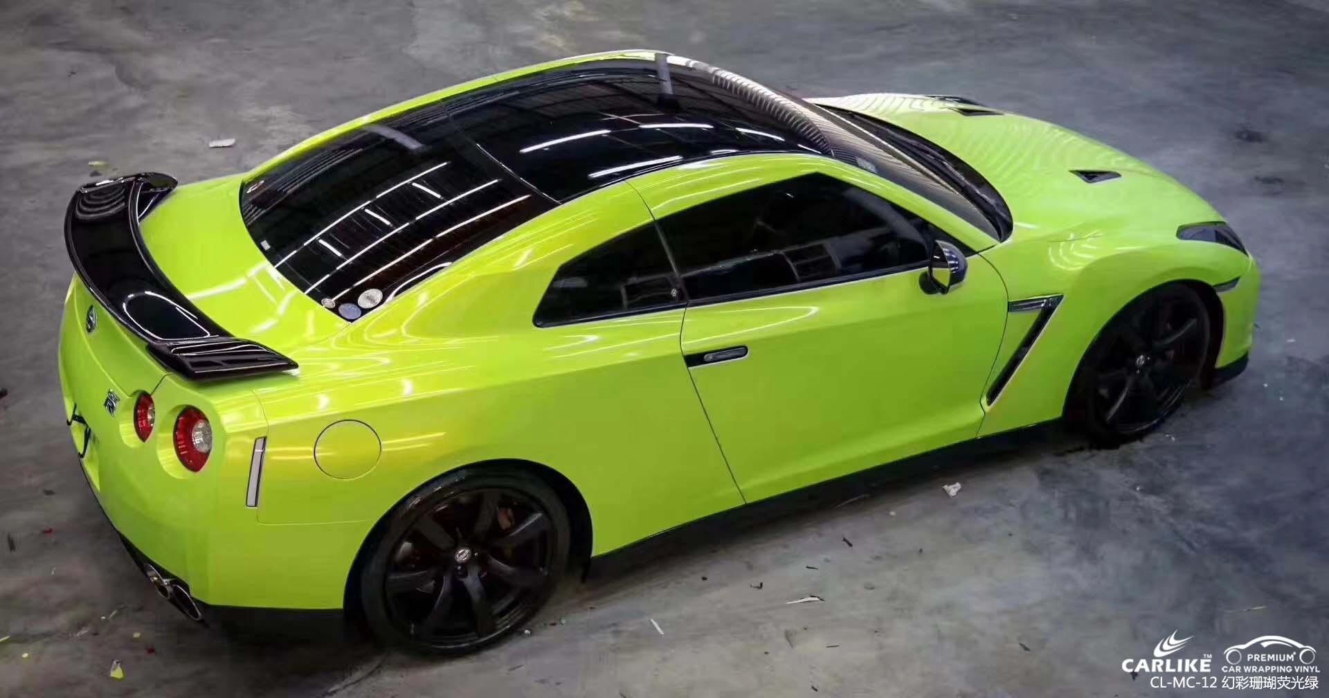 卡莱克™CL-MC-12东风日产幻彩珊瑚荧光绿汽车改色膜