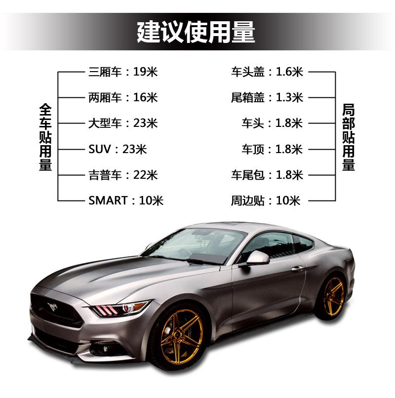 卡莱克CL-IL七彩镭射全车改色膜