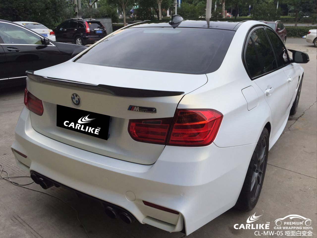 卡莱克™CL-MW-05宝马珠光幻彩哑白变金车身改色膜
