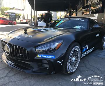 卡莱克汽车贴膜奔驰电镀陶瓷黑全车改色贴车效果图