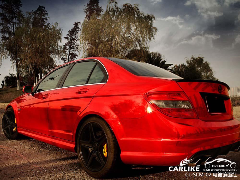 电镀镜面红汽车改色膜贴车效果图