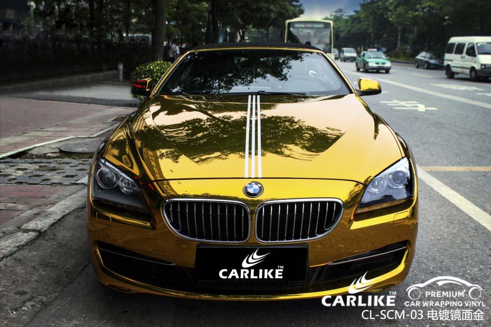 卡莱克电镀镜面金汽车改色膜