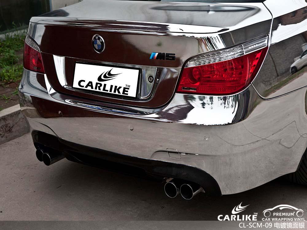 卡莱克™CL-SCM-09宝马电镀镜面银车身改色膜