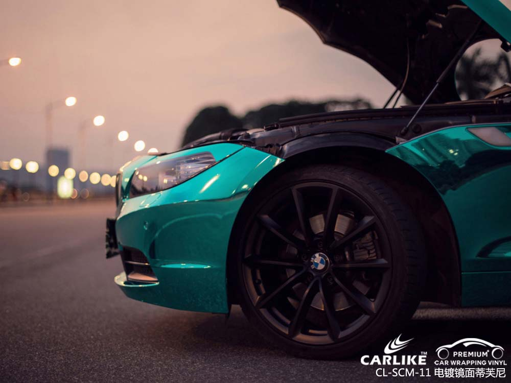卡莱克™CL-SCM-11宝马电镀镜面蒂芙尼全车改色膜