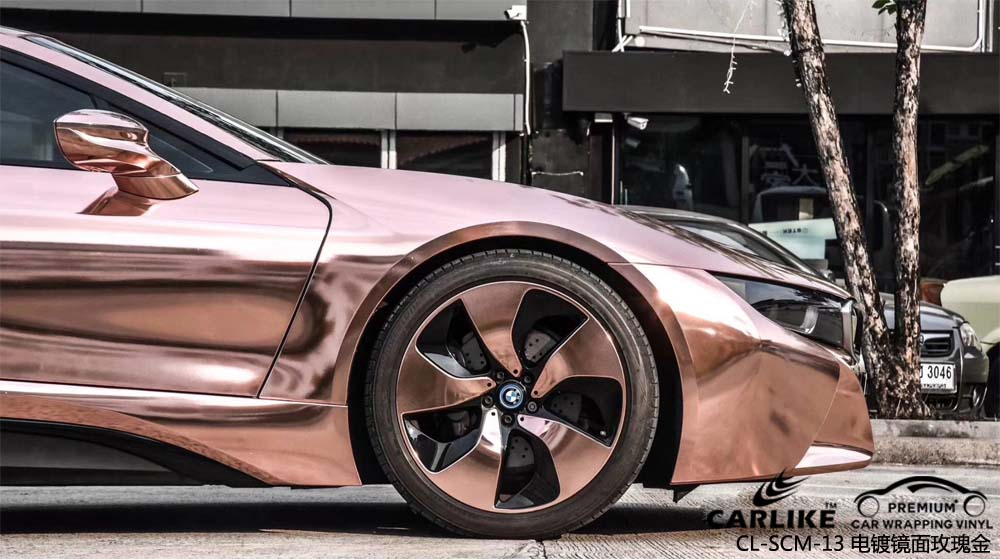 卡莱克™CL-SCM-13宝马电镀镜面玫瑰金全车身改色膜