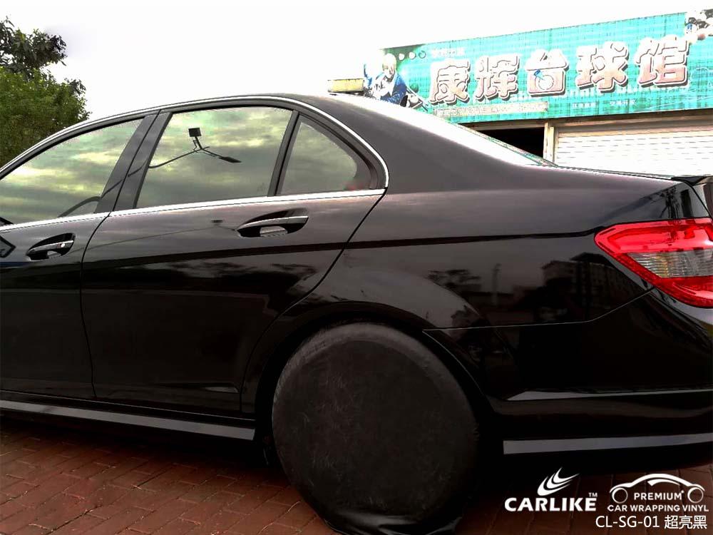卡莱克™CL-SG-01奔驰超亮黑全车改色贴膜