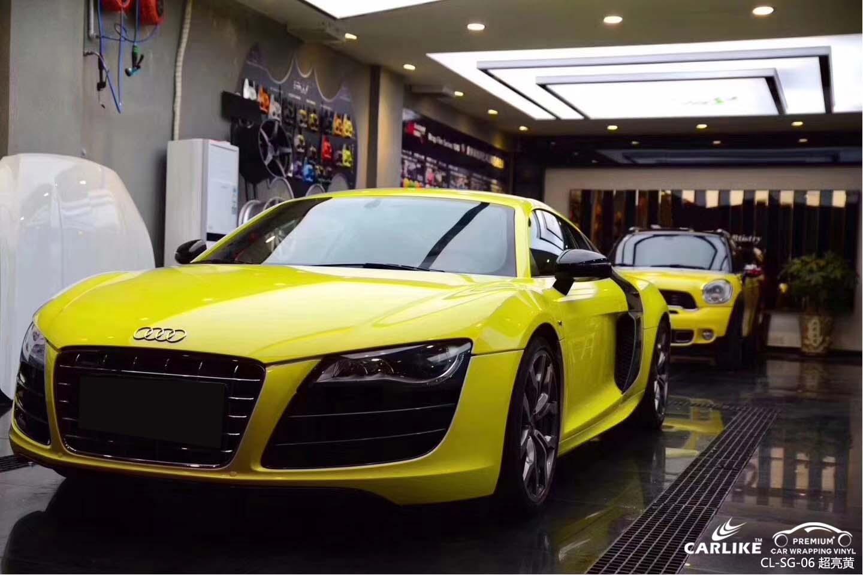 超亮汽车改色膜贴车效果图展示