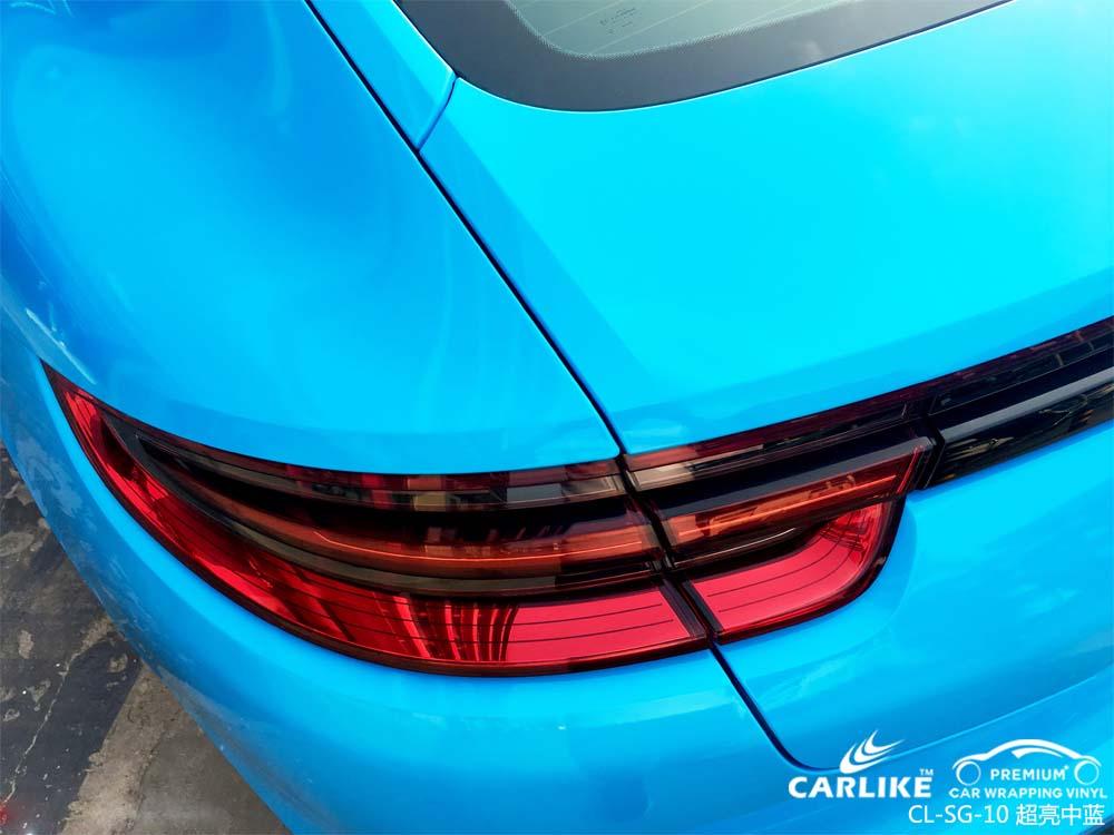 卡莱克™CL-SG-10保时捷超亮中蓝车身改色膜