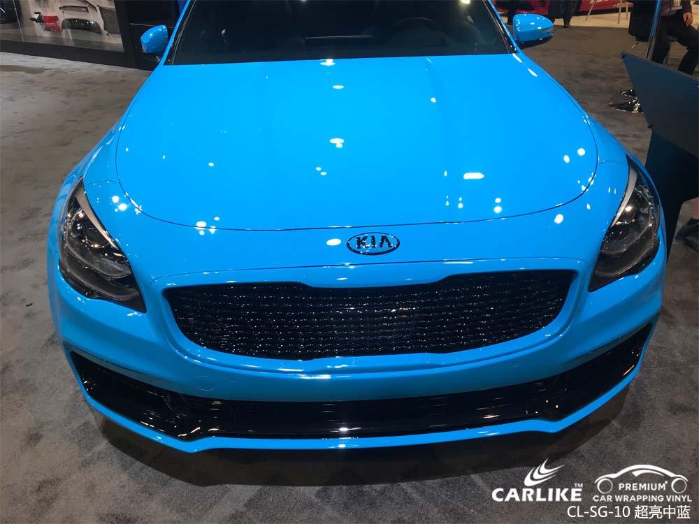 超亮中蓝汽车改色膜贴车效果图