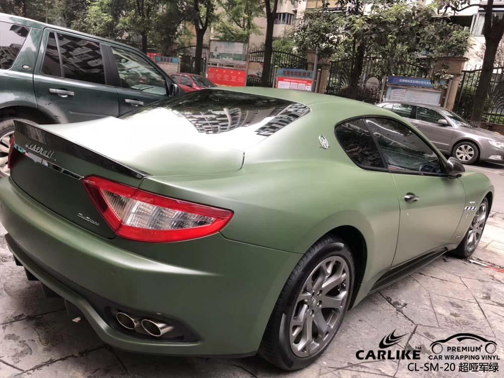 卡莱克™CL-SM-20玛莎拉蒂超哑军绿汽车改色膜