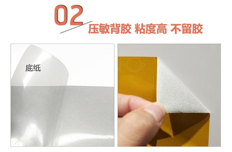 欣浪透明底车贴刻字反光膜汽车拉花材料反光贴纸
