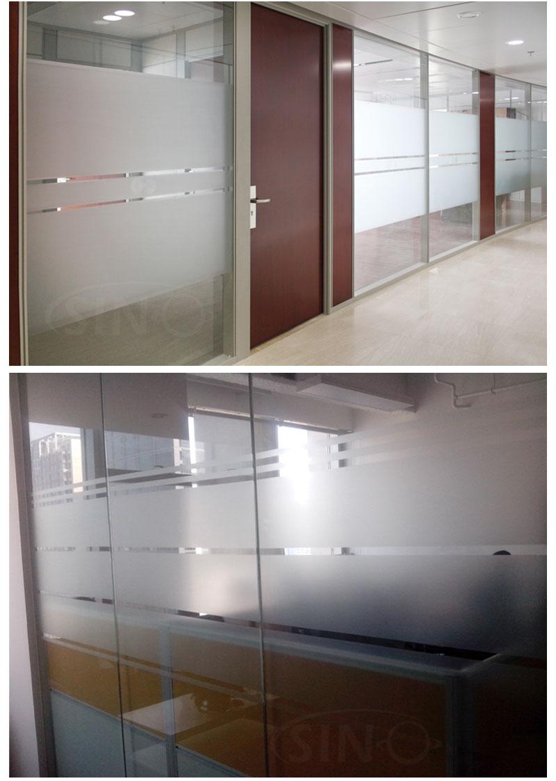 欣浪磨砂透明玻璃膜家居办公室玻璃装饰贴纸