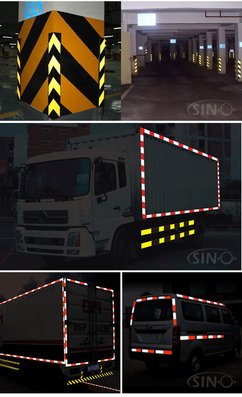 DOT-C2车身反光贴反光带货车卡车反光警示行车安全反光膜