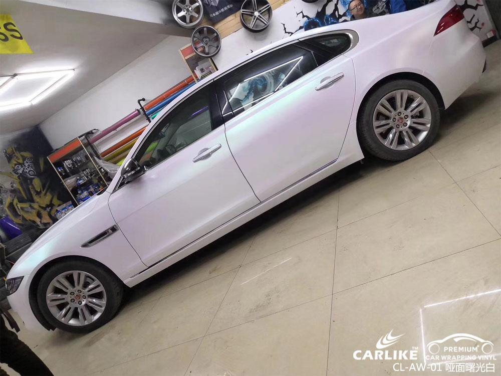 CARLIKE卡莱克™CL-MS-02丰田超哑绸缎雪山白汽车改色膜