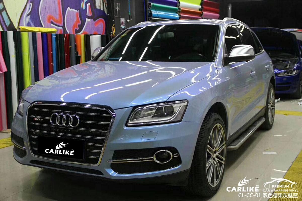 你知道汽车改色膜一般多少钱吗?