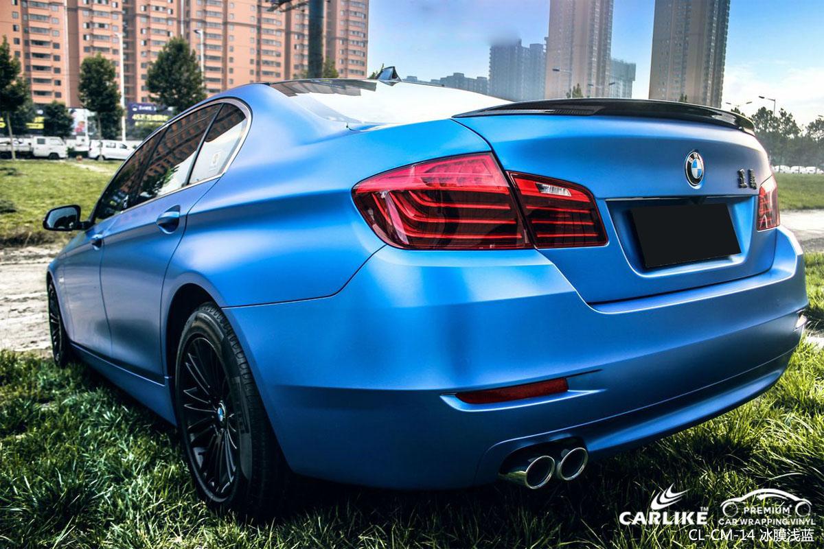 CARLIKE卡莱克™CL-CM-14宝马哑光电镀冰膜浅蓝色车身改色膜