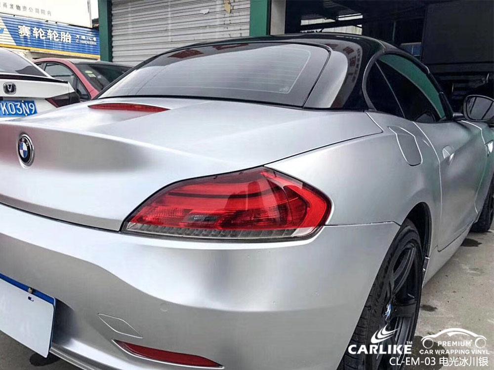 卡莱克电光系列之冰川银汽车改色膜贴车效果图