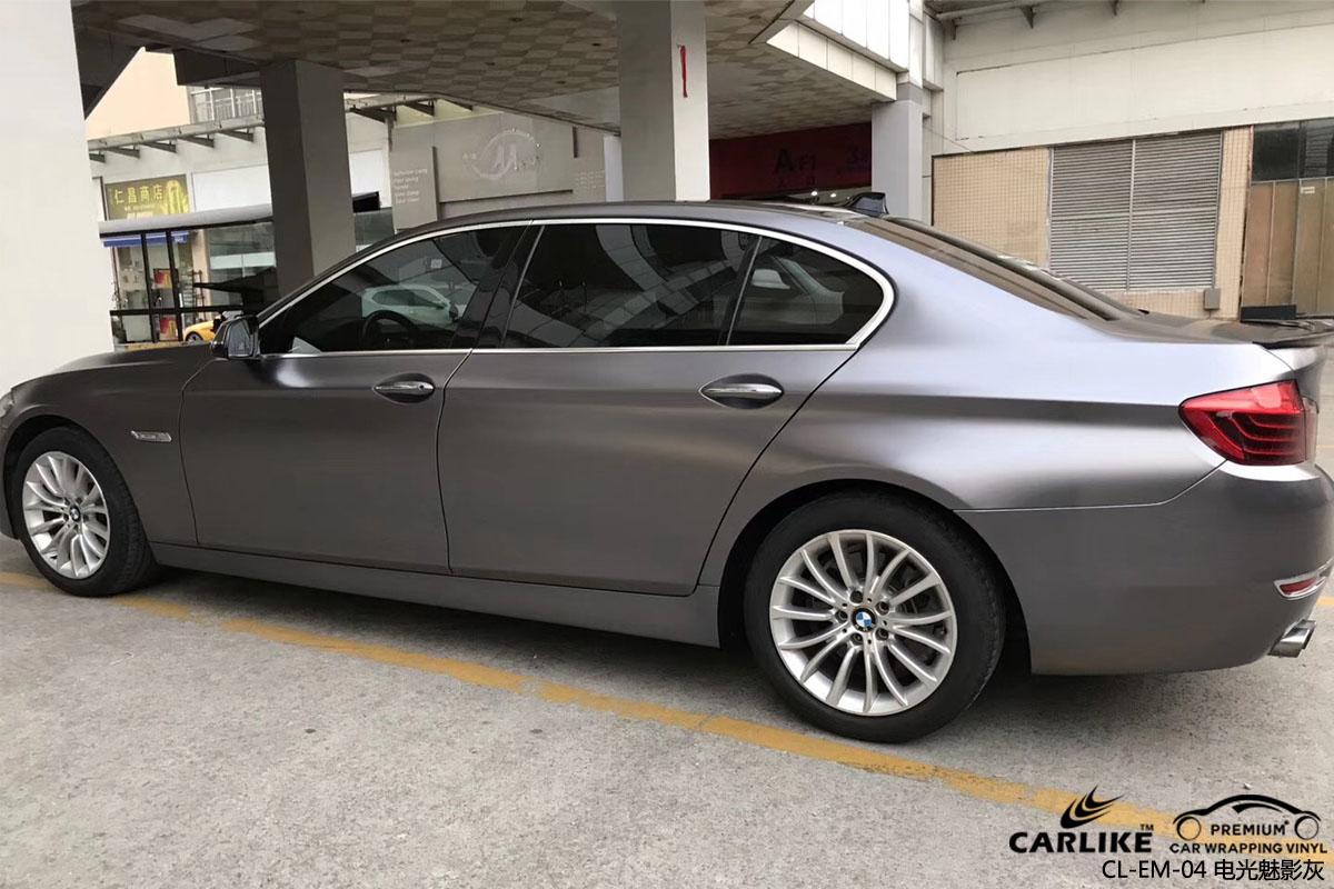 CARLIKE卡莱克™CL-EM-04宝马金属电光魅影灰全车身贴膜