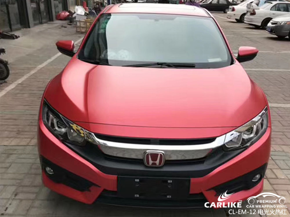 CARLIKE卡莱克™CL-EM-12本田金属电光火热红全车身改色膜