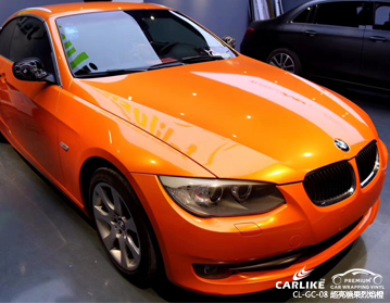 CARLIKE卡莱克™CL-GC-08宝马超亮糖果烈焰橙全车身贴膜