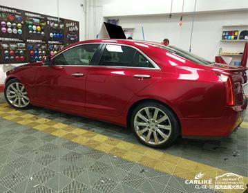 CARLIKE卡莱克™CL-GE-10凯迪拉克超亮金属火热红汽车改色膜