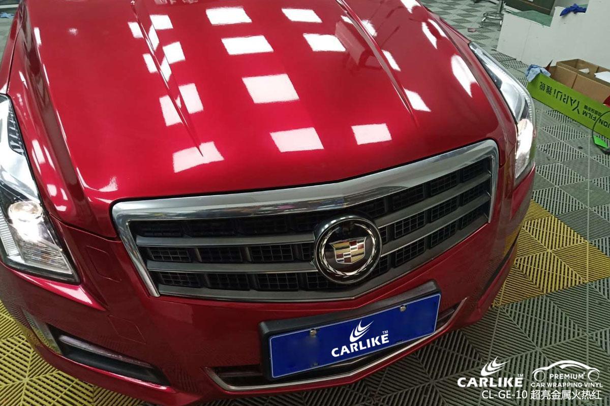 卡莱克超亮金属系列之超亮金属火热红汽车改色效果图