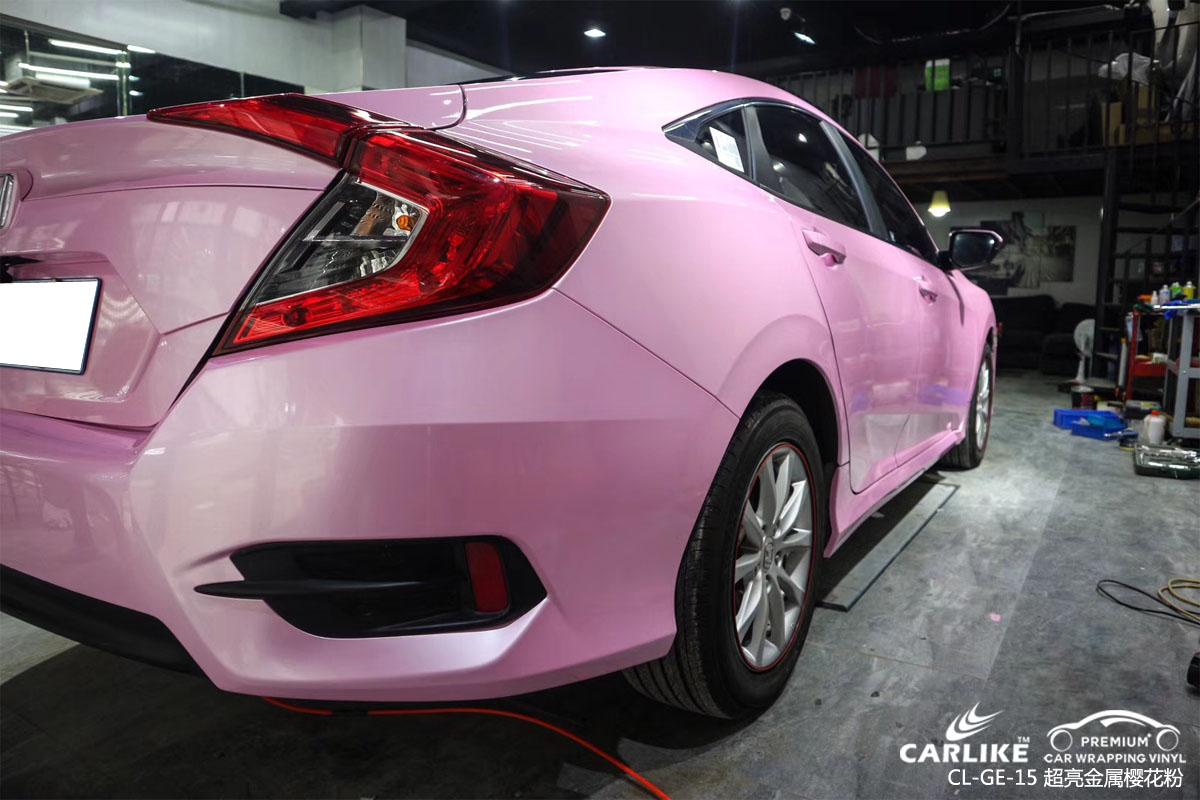 CARLIKE卡莱克™CL-GE-15本田超亮金属樱花粉车身改色膜