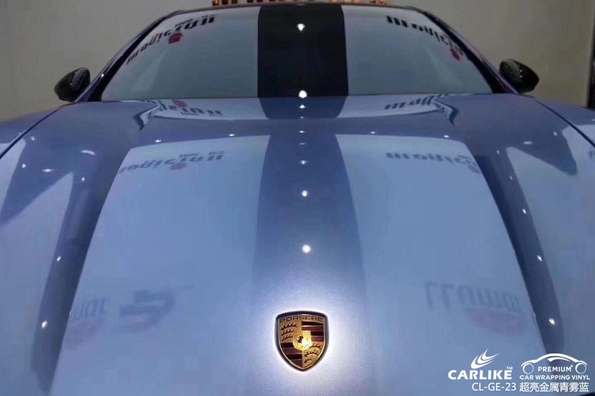 CARLIKE卡莱克™CL-GE-23保时捷超亮金属青雾蓝汽车改色膜