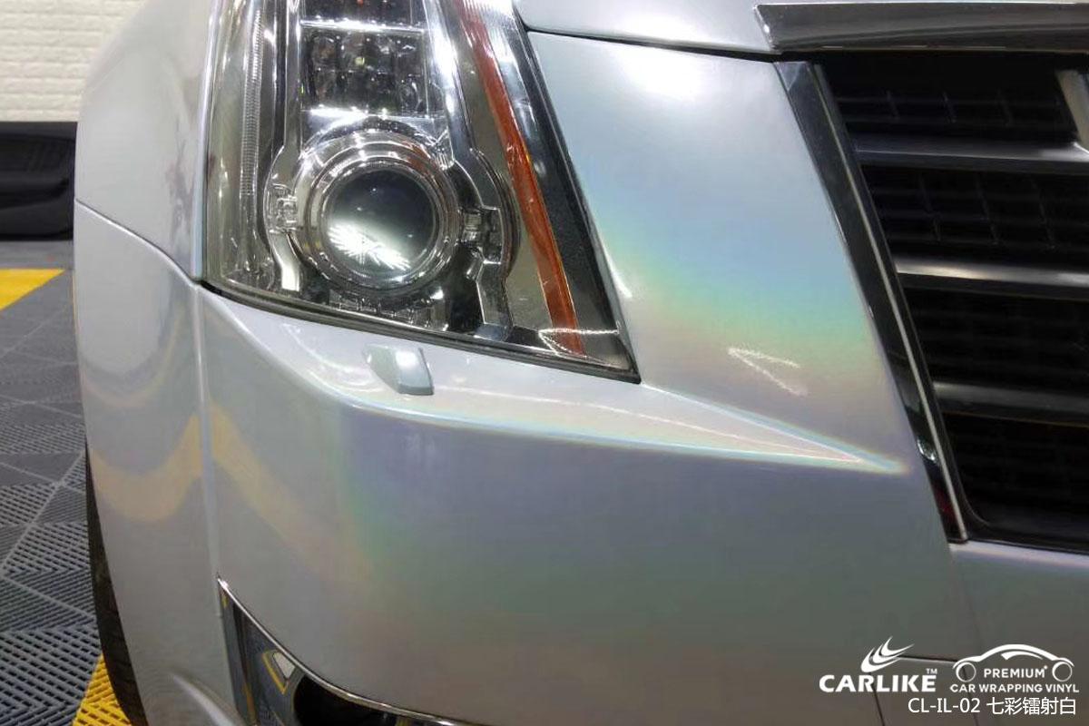 CARLIKE卡莱克™CL-IL-02凯迪拉克七彩镭射白全车身改色膜
